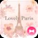 Cute Theme-Lovely Paris-