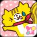 Cute Theme-SQUIRREL!-