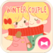Cute Theme Winter Couple
