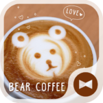Cute Wallpaper Bear Coffee