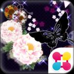 Cute Wallpaper Fancy Butterfly