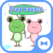 Cute Wallpaper Frog Couple
