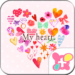 Cute Wallpaper My heart