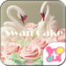 Cute Wallpaper Swan Cake