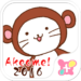 Cute wallpaper-Akeome! 2016-