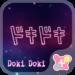 Cute wallpaper-Doki Doki-