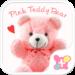 Cute wallpaper-Pink Teddy Bear
