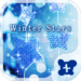 Cute wallpaper-Winter Stars-