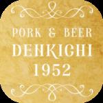 DENKICHI1952