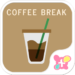 Design wallpaper-Coffee Break-