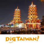 DiGTAIWAN! Taiwan Travel Guide