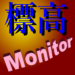 Elevation Monitor for Japan