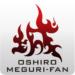 竹田城ライブ壁紙 無料版 – お城めぐりFAN