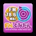 FMよみたんアプリ