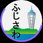 FUJISAWA Strolling Navi