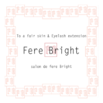 美容サロンFere Bright(フェアブライト)公式アプリ