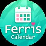 Ferris Calendar
