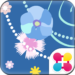 Flower Theme Periwinkle Orchid