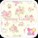 Flower Theme -Spring Garden-