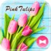 Flower Wallpaper Pink Tulips