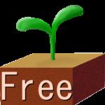 スマホガーデン Free