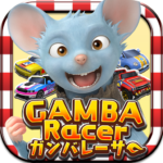 【無料レースゲーム】GAMBA RACER(ガンバレーサー)