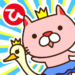 GOMUNEKO 2 – Cawaii cats fly!
