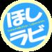 Gekimuzu-Seiza labyrinth