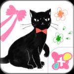 Girly Wallpaper Fancy Cat