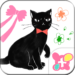 Girly Wallpaper Fancy Cat
