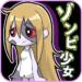 Gurokawa Zombie Girl