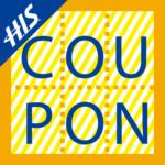 H.I.S. Coupon