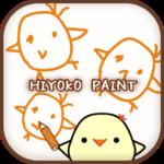 Hiyoko Paint