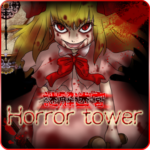 Horror Tower