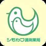 下川薬局 処方せん送信システム I-Pharma/PS