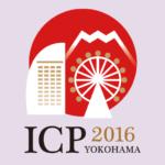 ICP2016 YOKOHAMA My Schedule