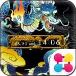 Indigo Blue Dragon Wallpaper