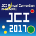 JCI Annual Convention 2017