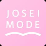 JOSEI MODE BOOKS