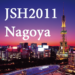 JSH2011 Mobile Planner