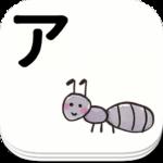 Katakana Card