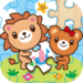 Kids Puzzles -Jigsaw Puzzles-