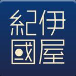 紀伊國屋書店Kinoppy|電子書籍/小説/コミック【無料】