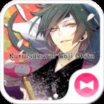 Kuruisakura: Soji Okita Theme