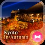 Kyoto in Autumn Free Theme