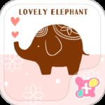 Lovely Elephant  wallpaper-