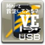 MiniZ ICS SettingVEβ