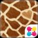 Mon Amour De Girafe Wallpaper