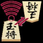 Multicast Shogi
