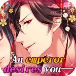 Oriental Bride of the Emperor